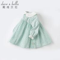 戴�S�拉童�b女童�B衣裙2021春季新款小童����公主裙�和�洋�馊棺�