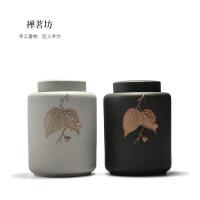 包邮 粗陶浮雕树叶茶叶罐