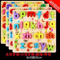 数字母拼图板儿童玩具1-2-3-6周岁宝宝男女孩4-5早教英文积木