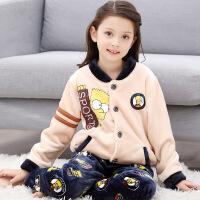 儿童法兰绒睡衣秋冬季加厚中大童小女孩家居服女童宝宝珊瑚绒套装