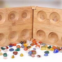 幼儿园游戏棋多维棋儿童3玩具6岁颗粒归仓非洲棋
