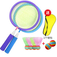 儿童羽毛球拍3-12岁超轻宝宝球拍幼儿园小孩学生户外运动球类玩具1儿童节礼物