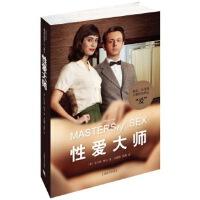 【正版新书直发】性爱大师(Masters of Sex)同名美剧热播中[美] 梅尔,王毓琳,张茜上海译文出版社9787