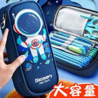 小学生笔袋文具盒大容量男生孩子用多功能双层男孩酷铅笔袋笔盒幼儿园软帆布卡通儿童一二三年级女孩初中生
