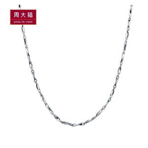 周大福 元宝链PT950铂金/白金项链PT35036>>定价