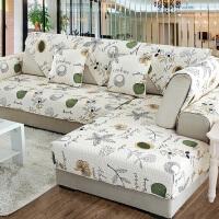 四季沙发垫布艺棉沙发套罩纯简约现代田园客厅组合坐垫