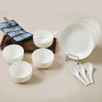 【当当自营】SKYTOP斯凯绨 碗盘碟陶瓷骨瓷餐具套装 12头白瓷韩式