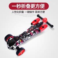 三轮宝宝踏板车喷雾滑滑车2-12岁儿童滑板车3-6岁小孩溜溜车