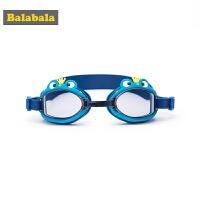 巴拉巴拉男童眼镜儿童泳镜夏装2018新款学生卡通游泳眼镜潮6-11岁