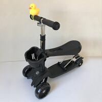 宝宝滑板车儿童初学者三合一幼儿可坐1-2-3岁4轮闪光滑滑车溜溜车 曲奇熊加宽轮 黑色