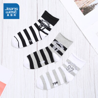 [秒杀价:22.4元,新年不打烊,仅限1.22-31]一包3双 真维斯女装 2019年秋装新款 间条中袜