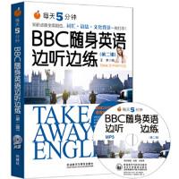 每天5分钟 BBC随身英语边听边练(第二辑) 王琳 外语教学与研究出版社9787513580298【新华书店 全新正品