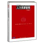 人力资源管理(第12版)
