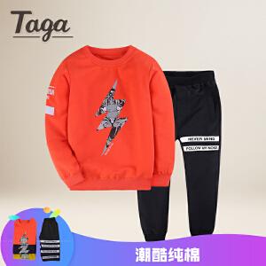 taga童装 2018春季新款童运动套装春秋新款卫衣套装儿童圆领休闲两件套