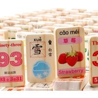 木制积木150粒汉字多米诺骨牌数字水果双面识字1-2-3-6一周岁宝宝
