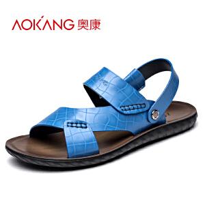 奥康 夏季休闲沙滩鞋男士皮凉鞋新款露趾韩版透气防滑凉拖鞋