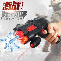 软弹枪*玩具水弹两用水晶弹玩具枪