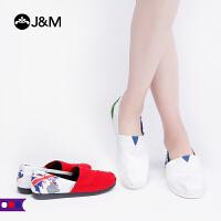 jm快乐玛丽2019春季新款纯色舒适帆布鞋一脚蹬休闲鞋女鞋子