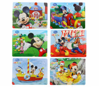拼图儿童玩具古部女孩爱莎公主368岁5平图六合一40片儿童节礼物