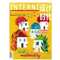 现货正版!INTERNI设计时代杂志2020年5/6月合刊 锐势力/邮轮上的CoDe博物馆/天普大学查尔斯图书馆 欧洲设
