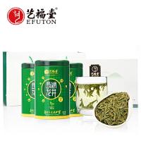 艺福堂茶叶礼盒 西湖龙井 明前一级绿茶 新茶开库茶 三潭印月礼盒