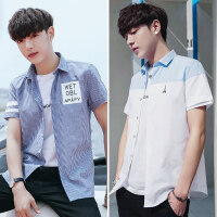 长袖衬衫男士新款条纹衬衣青少年韩版修身寸衫学生短袖春秋打底衫