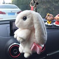 装死兔书包挂件小兔子公仔玩偶手机布娃挂饰毛绒玩具女生钥匙扣