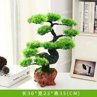 迷你家居装饰室内客厅小摆件仿真迎客松松树北欧ins植物盆栽盆景