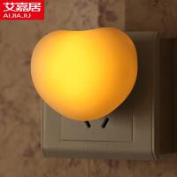 艾嘉居 创意爱心插电光控节能LED小夜灯 宝宝床头灯 婴儿睡眠灯 智能光控灯喂奶灯
