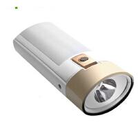 充电手电筒久量 DP-1403 LED双功能感应充电手电筒 带小夜灯功能 2600毫安 白色