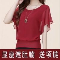 中年女夏装女装短袖上衣30-40-50岁妈妈装宽松夏季大码T恤雪纺衫