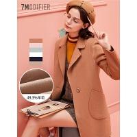 【满300减30】羊毛大衣女新款秋冬韩版流行中长款加厚双面呢赫本风毛呢外套
