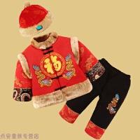 冬季中国风冬季套装唐装女婴儿童衣服男宝宝周岁礼服一岁抓周男童汉服秋冬新款 90(8码 参考70-82cm)