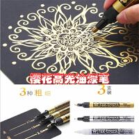 日本樱花三支装高光笔油漆明星婚庆签名记号笔补色金色银色白色笔