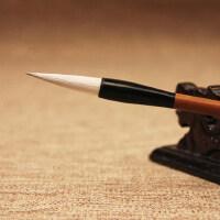 紫芳斋加健大中小白云学生练习毛笔套装狼羊兼毫小楷国画书法毛笔