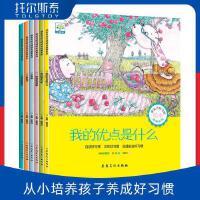 儿童绘本图书书籍0-1-2-3-4-5-6-7-8岁情绪管理与性格情商培养好习惯亲子阅读宝宝幼儿园小中大班成长经典早教