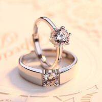 20180724031310200网红情侣戒指银一对活口 结婚对戒仿真钻戒女男求婚戒925镀白金