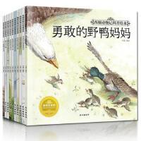 西顿动物记科普绘本全套10册彩绘版 3-6儿童绘本图书动物百科全书 经典睡前故事书