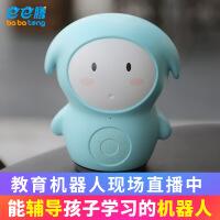 巴巴腾智能机器人玩具语音对话高科技小胖男孩遥控儿童学习早教机