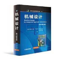 【正版全新直发】机械设计(原书第5版) 罗伯特.诺顿 9787111533245 机械工业出版社