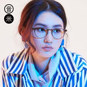 音米tr90眼镜框女圆脸近视眼镜架光学镜超轻眼镜框平光镜男