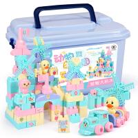 积木拼装玩具6男孩7宝宝1-2周岁塑料大块大颗粒8儿童3拼接