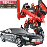 儿童变形玩具金刚模型汽车机器人手办模型礼物玩具男孩