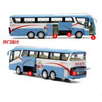 儿童公交车玩具车公共汽车双层巴士仿真模型男孩大巴车