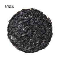 【包邮】福建霞浦野生紫菜干货100克