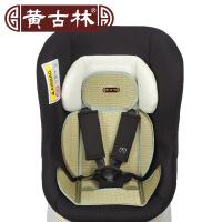 黄古林海绵草汽车座椅垫婴儿宝宝凉席座垫手推车通用透气凉垫子
