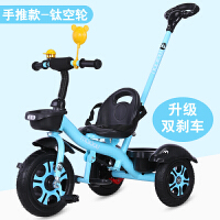 儿童三轮车宝宝婴儿手推车幼儿脚踏车1-3-5岁小孩童车自行车