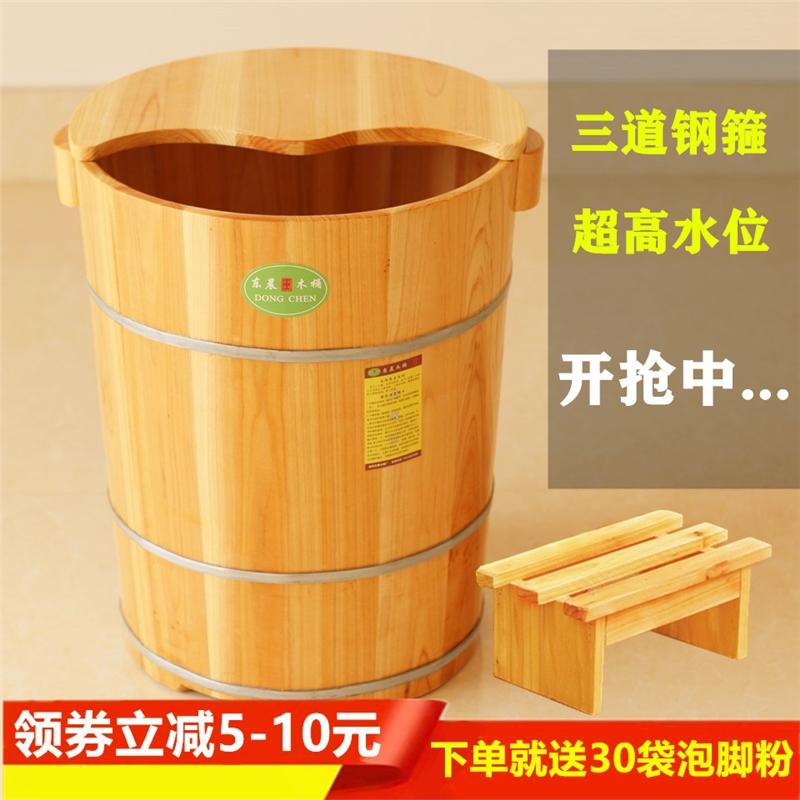 木质高45cm泡脚桶木桶洗脚桶杉木足浴桶足疗木桶足浴盆实木高深桶