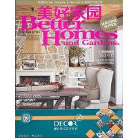 美好家园(2012年11月刊 总第78期 )