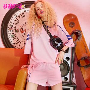 【低至1折起】妖精的口袋2018新款时尚粉色两件套chic休闲季套装裤子女